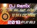RCB New DJ Remix video songs 2018 || VIVO IPL 2018 || watsapp s