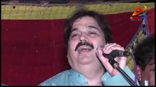 New Song Asan Ishq De Dard Nu By Shafaullah Khan Rokhri Hit Saraiki Song 2017