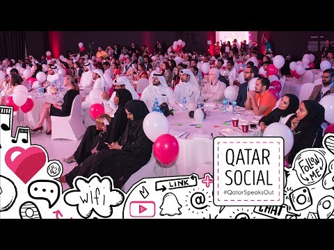 Qatar Social 2017: Inside Qatar's biggest social media event ever!