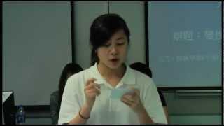 學思盃八強  15-4  辯論學會(香港)  對  藍田聖保