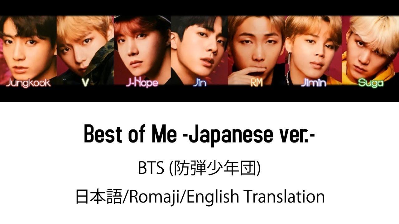 曲 bts 日本 語