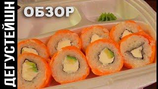 видео Заказ суши в Подольске