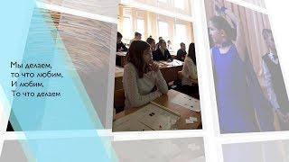 Фильм о школе для конкурса