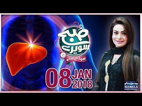 Subah Saverey Samaa Kay Saath - SAMAA TV - 08 Jan 2018