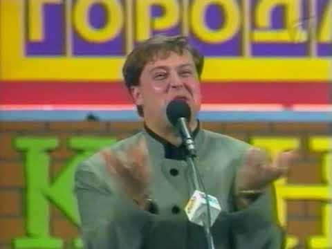 КВН - 1996 Высшая лига 1/2 финала 2я игра