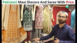 Pakistani Party Wear Wedding Dresses And Saree With Price || Falak Bridal || Haidery Cloth Market