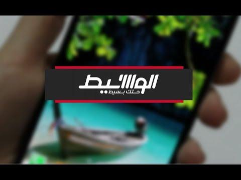 Photo of وظائف الوسيط 03-01-2020 – وظائف