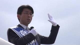 森田こうじ(愛媛県選挙区)「憲法9条を改正し、誇りの持てる国へ!」 7月7日街頭演説 参院選2013