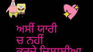 Saab himmat Sandhu lyrical