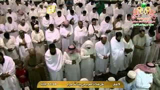 Sheikh Abdur Rahman Aa-Sudais Heartattack