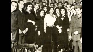 أم كلثوم / أذكريني - الأزبكية 3 فبراير 1949م