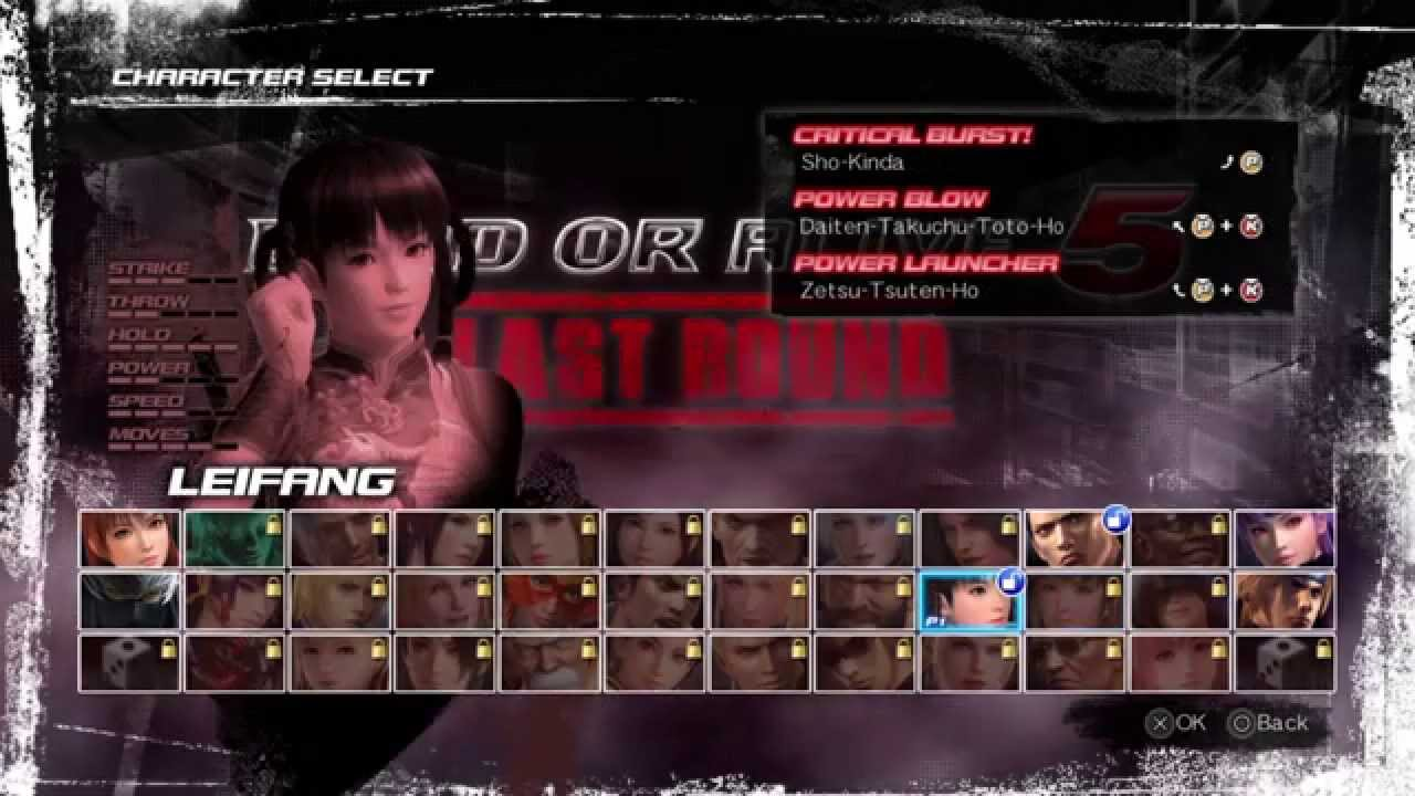 dead or alive 5 ps4 free