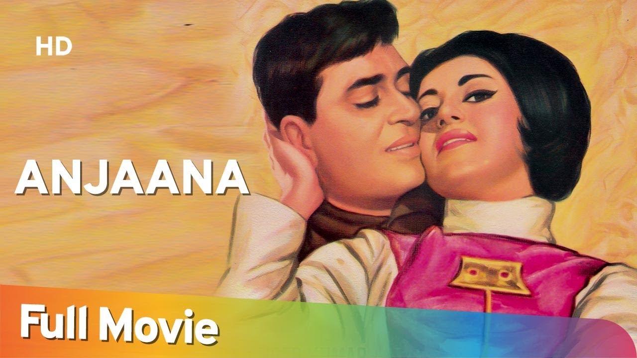 Download Anjaana 1969 (HD) | Rajendra Kumar | Babita | Pran | Prem Chopra | Old Hindi Movie