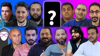تقنيين العالم العربي يكشفو أي جهاز ماخذين لسنة 2019!