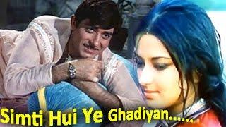 """Simati Hui Ye Ghadiyan""  | Best Ever Romantic Song Of Bollywood | Mohammad Rafi | Lata Mangeshkar"