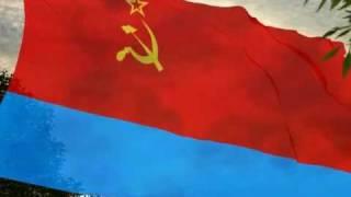 Українська РСР/Ukrainian SSR