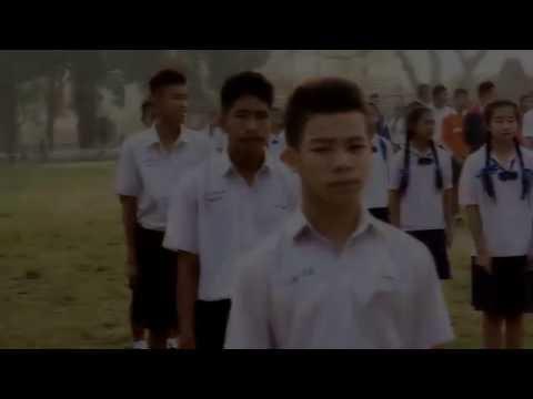 อำลาสถาบันโรงเรียนบ้านม่วงชุม ปีการศึกษา 2557