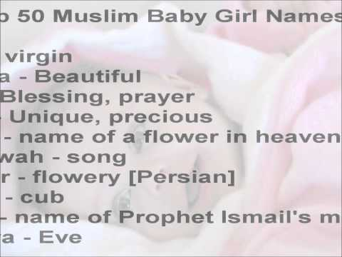 Top 50 Muslim Baby Girl Names 2015 Arabic