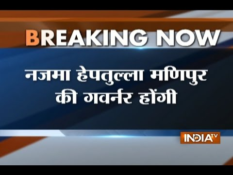 Najma Heptulla Appointed as New Governor of Manipur