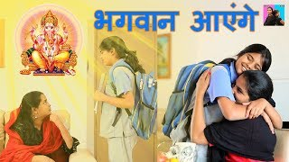 Moral Story For Kids l Bhagwan Aayege l Moral Stories in Hindi l Anu And Ayu Twin Sisters