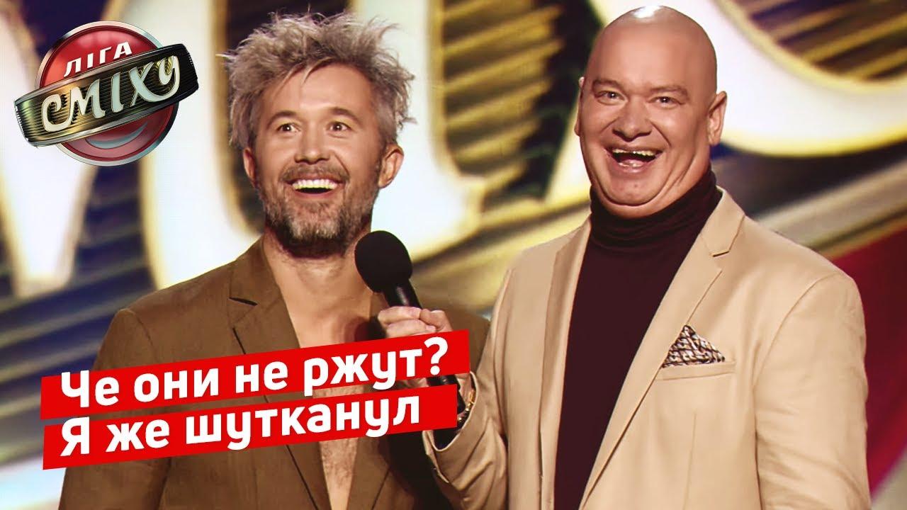 Музыкальный батл команд с Сергеем Бабкиным | Полуфинал Лиги Смеха 2019
