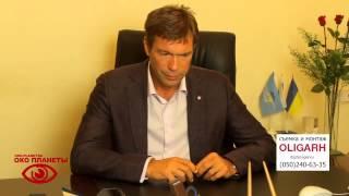 Олег Царев, народный депутат Украины  Вопрос о нацистских преступниках