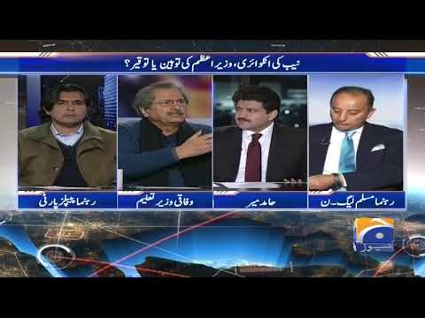 Capital Talk - 10 January 2019