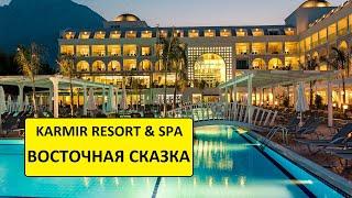 Турция 2020. Отель Karmir resort & spa 5* Просто, но со вкусом!