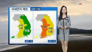 [날씨] 12월 12일_오늘(수) 서쪽, 초미세먼지 농도 높아↑