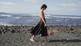 Ccc Jenny Fairy New Romantics Spot Sk 15s Youtube