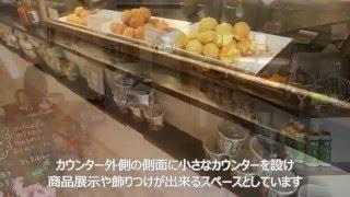 アポアが改装デザイン設計施工を行いました、三重県津市にあるナチュラ...