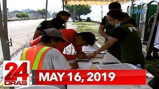 Narito ang mga balitang ating tinutukan ngayong Huwebes, May 16, 20...