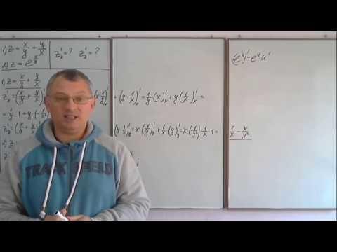 Частные производные 1-го порядка (часть 3). Высшая математика.