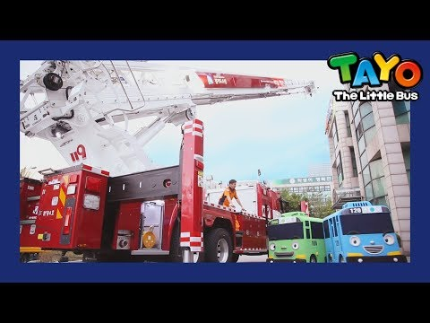 Tayo Fire! A fire extinguisher! l Danger danger! l Tayo in real life #4 l Tayo the Little Bus