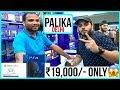 Cheap Games and Consoles , Palika Bazar Game Shops Prices Vlog | HINDI |