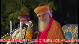 Huzoor Ghazi Al Millat Saiyed Mohammed Hasmi Ashrafi AL Jilani, Mohaddis Azam Mission Padra