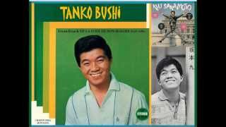 "Kyu Sakamoto ( 坂本 九) - Tanko bushi - From the french EP ""La voix..."