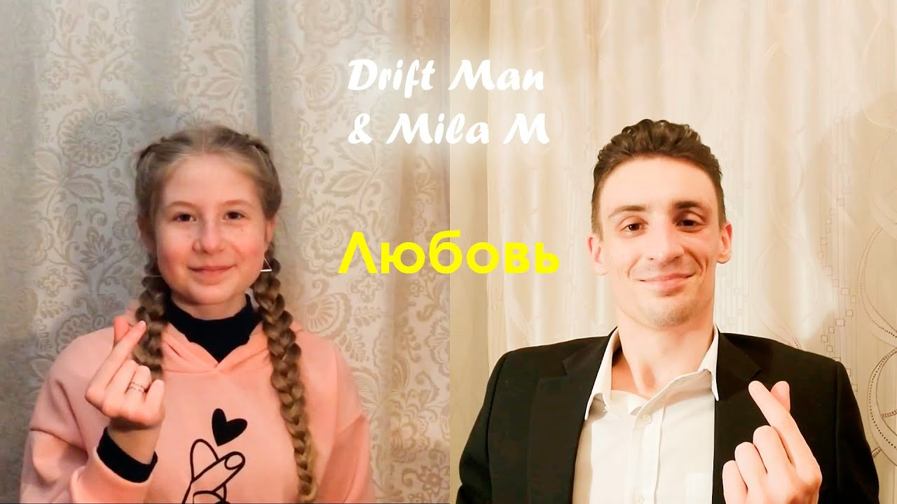 Mila M