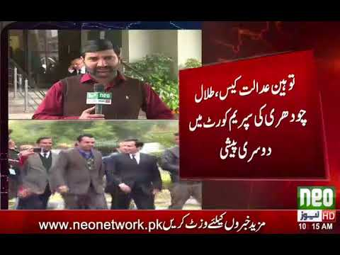 Talal Chaudhry Present Himself In Contempt Case