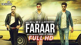 New Punjabi Songs 2016   Faraar   Latest Punjabi Songs 2016