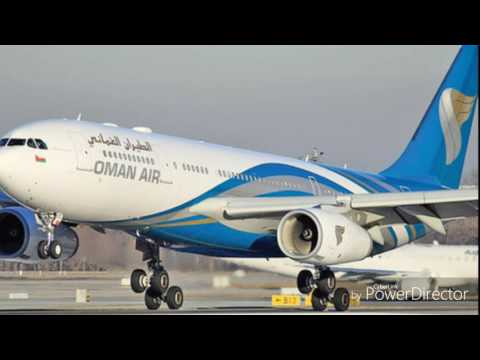 Oman air boarding Music