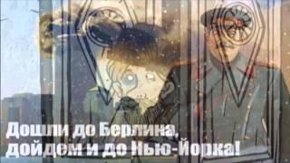 Песня про Евгению Васильеву или ответ на её клип Тапочки (сл. и муз. Владимира Сухарева )