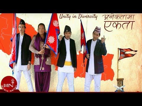 New Desh Bhakti Song ''Bharat Satru Ho Ki Mitra'' by Gopal Nepal G M & Roshani Budha Magar HD