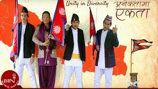 New Desh Bhakti Song
