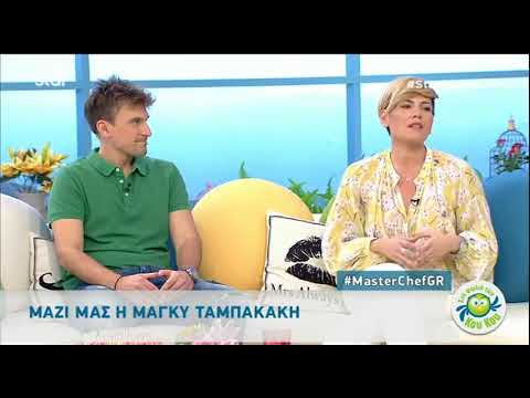 Entertv:Η Μάγκυ Ταμπακάκη απαντάει στο γιατί δεν χαιρέτησε τους συμπαίκτες της: