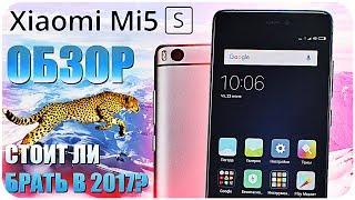 Полный Обзор Xiaomi Mi5s Стоит ли покупать в 2017