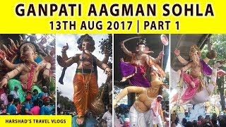 Ganpati Aagman Sohla | 13th Aug 2017 | Part 1