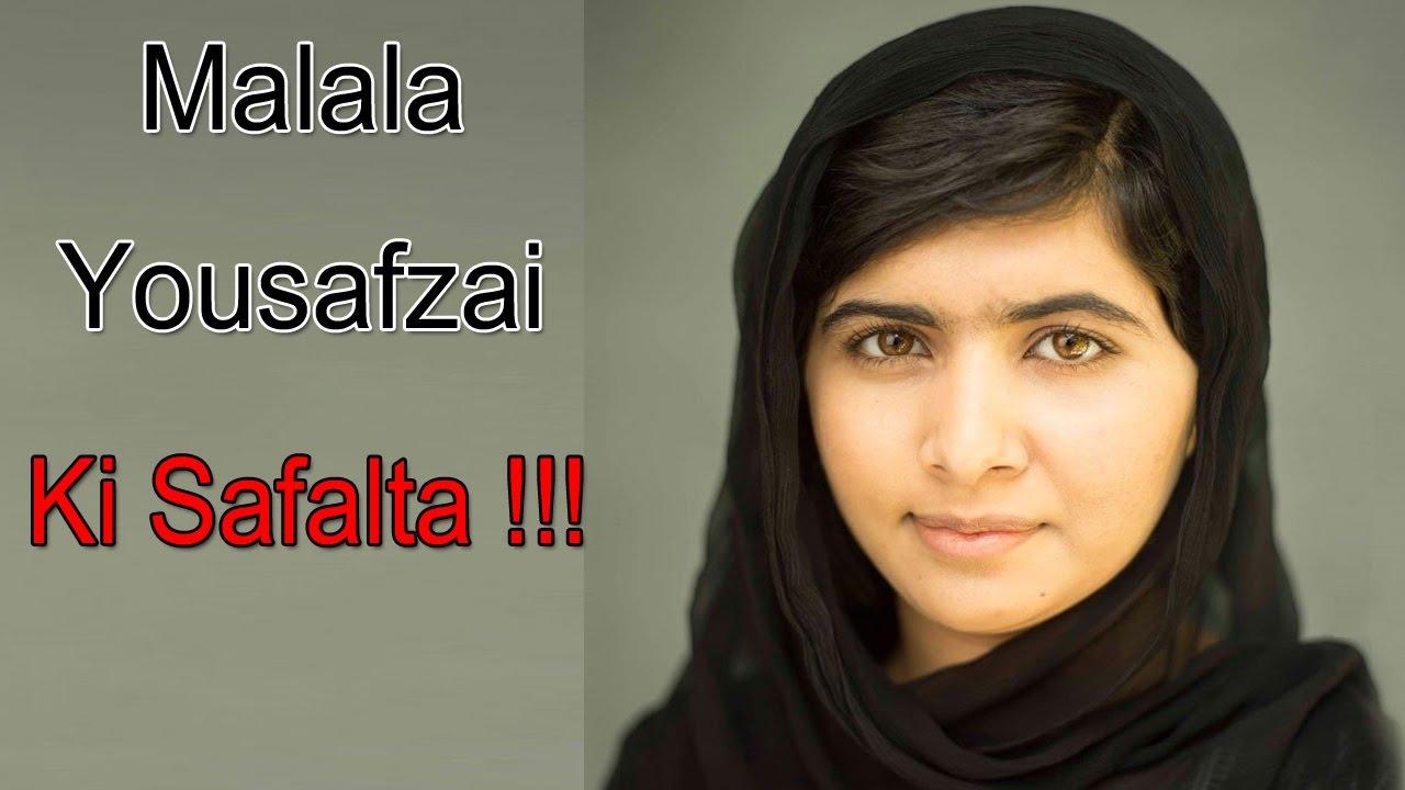 malala yousafzai biography in hindi pdf