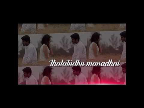 Tamil movie cut songs7