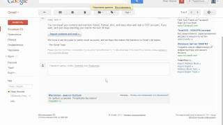 Gmail - настройка почтового ящика и подписи
